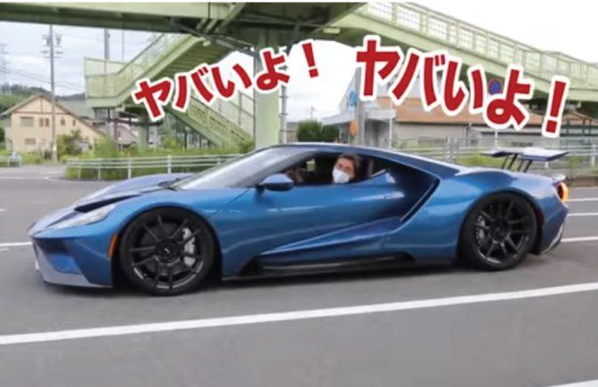 Liberty Walk Ford GT Supercar Japan USA Kato