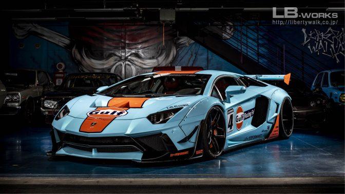 LB★Works Lamborghini Aventador Limited Edition Body Kit