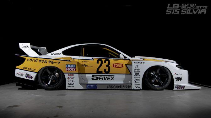 LB-Super Silhouette S15 SILVIA Complete Body Kit